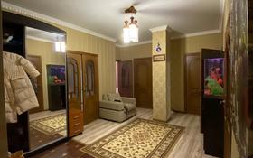 4-комнатная квартира, 107 м², 4/9 этаж, Б. Момышулы 25 за 42 млн 〒 в Нур-Султане (Астана), Алматы р-н
