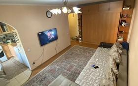 3-комнатная квартира, 56 м², 4/4 этаж, мкр Коктем-1, Коктем-1 мкр 22 за 21.5 млн 〒 в Алматы, Бостандыкский р-н