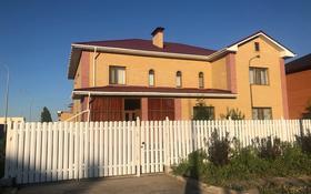 7-комнатный дом, 346 м², 10 сот., Пригородный — Е-623 за 132 млн 〒 в Нур-Султане (Астана), Есиль р-н