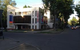 Здание, площадью 620 м², Казыбек Би 179 за 333 млн 〒 в Алматы, Алмалинский р-н
