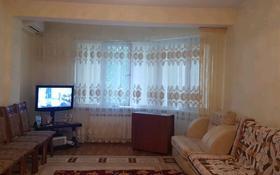 1-комнатная квартира, 59.2 м², 2/8 этаж, Микрорайон Алтынаул за 14.5 млн 〒 в Каскелене