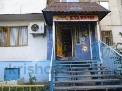 Магазин площадью 81.8 м², Бозтаева 40г за 11 млн 〒 в Семее