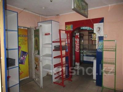 Магазин площадью 81.8 м², Бозтаева 40г за 11 млн 〒 в Семее — фото 9