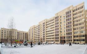 2-комнатная квартира, 49.8 м², 3/9 этаж, проспект Улы Дала за 24.2 млн 〒 в Нур-Султане (Астана), Есиль р-н