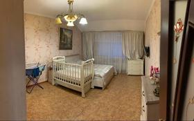 3-комнатная квартира, 92 м², 5/5 этаж, мкр Акбулак 141 за 31 млн 〒 в Алматы, Алатауский р-н