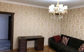 1-комнатная квартира, 45 м², 8/13 этаж помесячно, Толе би 273а за 120 000 〒 в Алматы, Алмалинский р-н