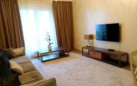 2-комнатная квартира, 75 м² помесячно, Аль-Фараби 21 за 300 000 〒 в Алматы, Медеуский р-н