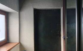 5-комнатный дом, 92 м², 527 сот., мкр Новый Город, Переулок Литовский 10 за 21 млн 〒 в Караганде, Казыбек би р-н