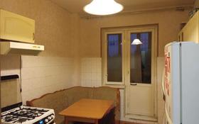 1-комнатная квартира, 41 м², 5/9 этаж помесячно, мкр Жетысу-2 44 за 95 000 〒 в Алматы, Ауэзовский р-н