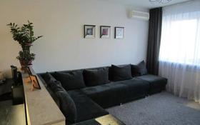 3-комнатная квартира, 79 м², 4/5 этаж, Аль-Фараби 43 — Абая за 22 млн 〒 в Костанае