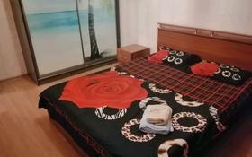 2-комнатная квартира, 80 м², 9/15 этаж посуточно, Сыганак 10/1 — Сауран за 8 000 〒 в Нур-Султане (Астана), Есиль р-н
