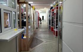 Магазин площадью 500 м², Республики 14 за 60 млн 〒 в Темиртау