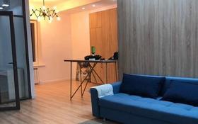 1-комнатная квартира, 51 м² посуточно, Сарайшык 40 за 7 000 〒 в Нур-Султане (Астана), Есиль р-н