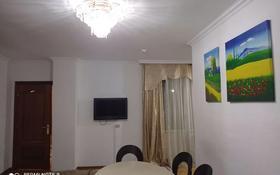 3-комнатная квартира, 63 м², 7/14 этаж посуточно, Абая 63 за 15 000 〒 в Нур-Султане (Астана), Сарыарка р-н