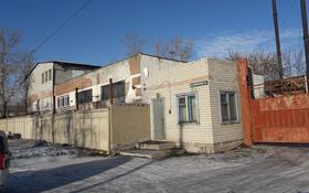 Промбаза 0.2369 га, Чимкентская улица 73 за 55 млн 〒 в Семее