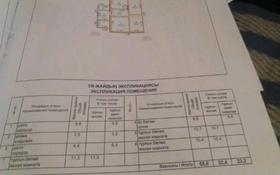 3-комнатный дом, 55.6 м², 990 сот., Строительная 10/2 за 3.3 млн 〒 в Дубовке