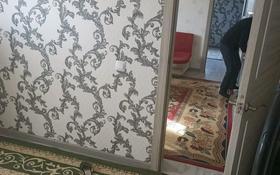3-комнатный дом, 60 м², 10 сот., 19 мкр. за 12.5 млн 〒 в Косшы