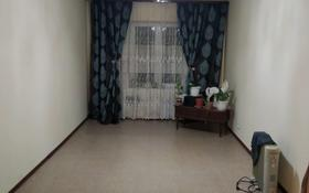 5-комнатная квартира, 107 м², 3/5 этаж, 14 мкр. 20 дом за 25 млн 〒 в Актау