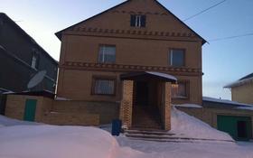 8-комнатный дом, 600 м², 1500 сот., улица Крупской 41 — Калинина за 42 млн 〒 в Темиртау
