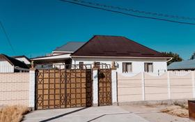 4-комнатный дом, 235 м², 9.3 сот., 3-й автомобильный переулок — Грушко за 70 млн 〒 в Таразе