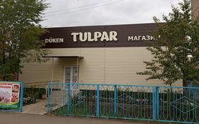 Магазин площадью 480 м², Саина 45 а за 5 000 〒 в Кокшетау