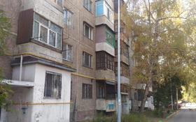 2-комнатная квартира, 53 м², 3/5 этаж, Кунаева 166 за 14 млн 〒 в Талгаре