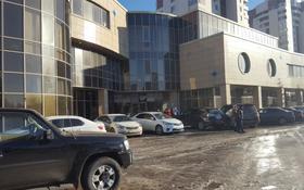 Офис площадью 40 м², проспект Кабанбай Батыра 2/2 за 4 000 〒 в Нур-Султане (Астана), Есиль р-н