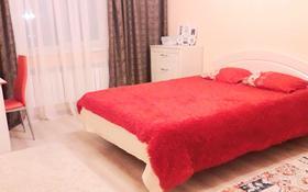 2-комнатная квартира, 62 м², 2/17 этаж по часам, Туркестан 30/1 — Бухар жырау за 1 300 〒 в Нур-Султане (Астана), Есиль р-н