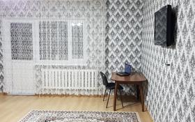 3-комнатная квартира, 108 м², 15/18 этаж, Богенбай батыра 54 за 30.5 млн 〒 в Нур-Султане (Астана), р-н Байконур