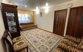 5-комнатная квартира, 95 м², 5/5 этаж, Жастар за 25 млн 〒 в Талдыкоргане