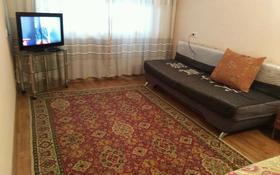 1-комнатная квартира, 34 м², 9 этаж посуточно, Проспект Назарбаева 99 — Чокина за 5 500 〒 в Павлодаре