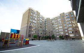 2-комнатная квартира, 90 м², 1/8 этаж посуточно, мкр Нурсая за 12 000 〒 в Атырау, мкр Нурсая