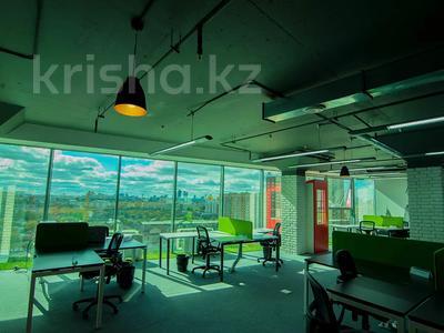 Офис площадью 10 м², Иманова 19 за 30 000 〒 в Нур-Султане (Астана), Алматы р-н — фото 11