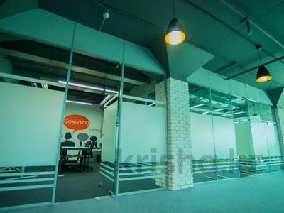 Офис площадью 10 м², Иманова 19 за 30 000 〒 в Нур-Султане (Астана), Алматы р-н — фото 7