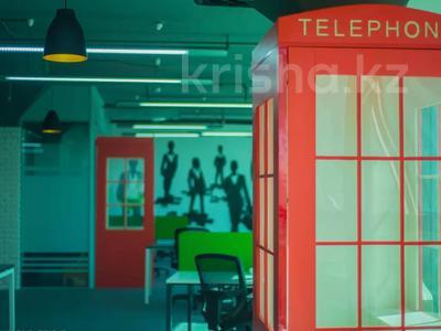 Офис площадью 10 м², Иманова 19 за 30 000 〒 в Нур-Султане (Астана), Алматы р-н — фото 9