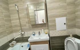 2-комнатная квартира, 47 м², 4/5 этаж, улица 50 лет Октября 6 за 9.2 млн 〒 в Рудном