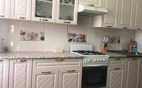 3-комнатная квартира, 77 м², 5/6 этаж, Карбышева за 18.5 млн 〒 в Костанае
