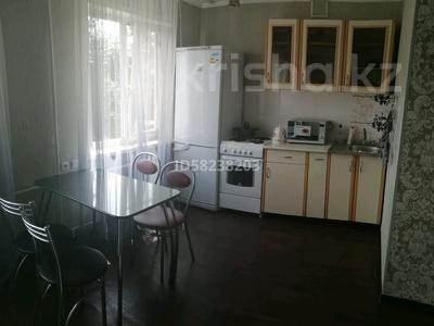 2-комнатная квартира, 45 м², 3/5 этаж посуточно, Мызы 29 за 10 000 〒 в Усть-Каменогорске — фото 4