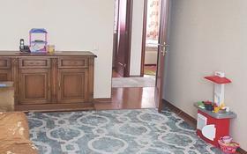 4-комнатная квартира, 97 м², 9/10 этаж, Сауран 12/1 — Алматы за 28.9 млн 〒 в Нур-Султане (Астана), Есиль р-н