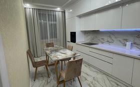 4-комнатная квартира, 105 м², 4/9 этаж, мкр Юго-Восток, Степной 3 1/4 за 60 млн 〒 в Караганде, Казыбек би р-н