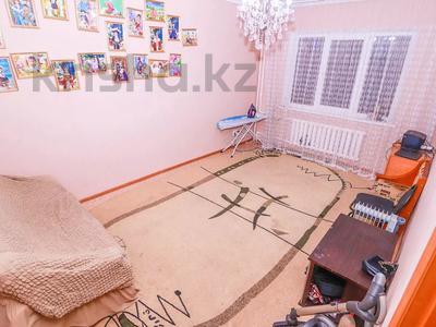 2-комнатная квартира, 60 м², 2/5 этаж, Сатпаева — Розыбакиева за 21 млн 〒 в Алматы, Бостандыкский р-н