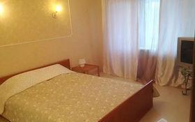 3-комнатная квартира, 67 м², 3/5 этаж посуточно, Ауельбекова 112 — Назарбаева за 10 000 〒 в Кокшетау
