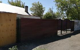 2-комнатный дом, 45 м², 4 сот., Елек 13/2 за 5.5 млн 〒 в Нур-Султане (Астана), р-н Байконур