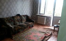 1-комнатная квартира, 32 м² помесячно, 2 мкрн за 40 000 〒 в Капчагае