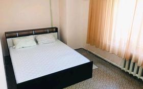 2-комнатная квартира, 42 м², 1 этаж посуточно, Гоголя 87 — Панфилова за 10 000 〒 в Алматы