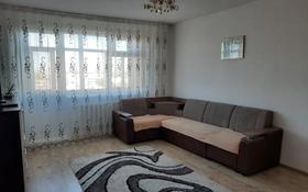 2-комнатная квартира, 68 м², 5/14 этаж помесячно, Кудайбердиулы 4/4 за 120 000 〒 в Нур-Султане (Астана)
