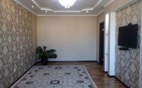 2-комнатная квартира, 60 м², 3/5 этаж, мкр. Батыс-2, Батыс-2 Тауелсиздик 4 за 18 млн 〒 в Актобе, мкр. Батыс-2