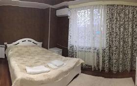 2-комнатная квартира, 85 м², 6/9 этаж посуточно, проспект Кунаева — Тауке хана за 15 000 〒 в Шымкенте, Аль-Фарабийский р-н