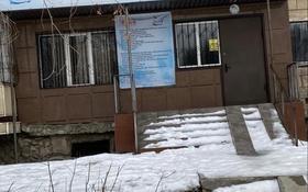 Офис площадью 53.2 м², Назарбаева 157 — Желтоксан за 140 000 〒 в Талдыкоргане