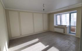2-комнатная квартира, 88 м², 2/9 этаж, мкр. Батыс-2, Мкр. Батыс-2 за 23.5 млн 〒 в Актобе, мкр. Батыс-2